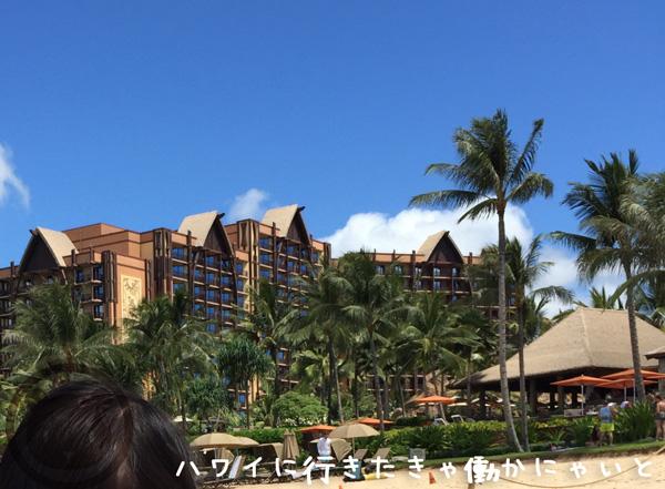 f:id:hatarakuasobu:20170830004905j:plain