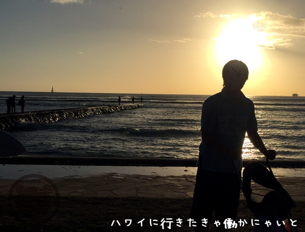 f:id:hatarakuasobu:20170901050619j:plain