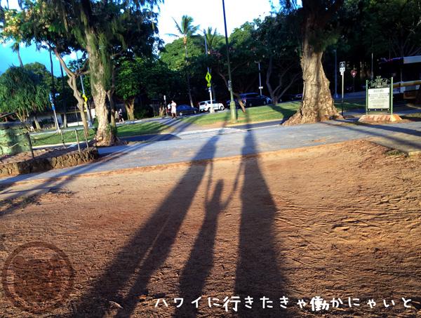 f:id:hatarakuasobu:20170901050705j:plain