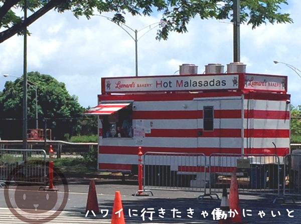 f:id:hatarakuasobu:20170903021436j:plain
