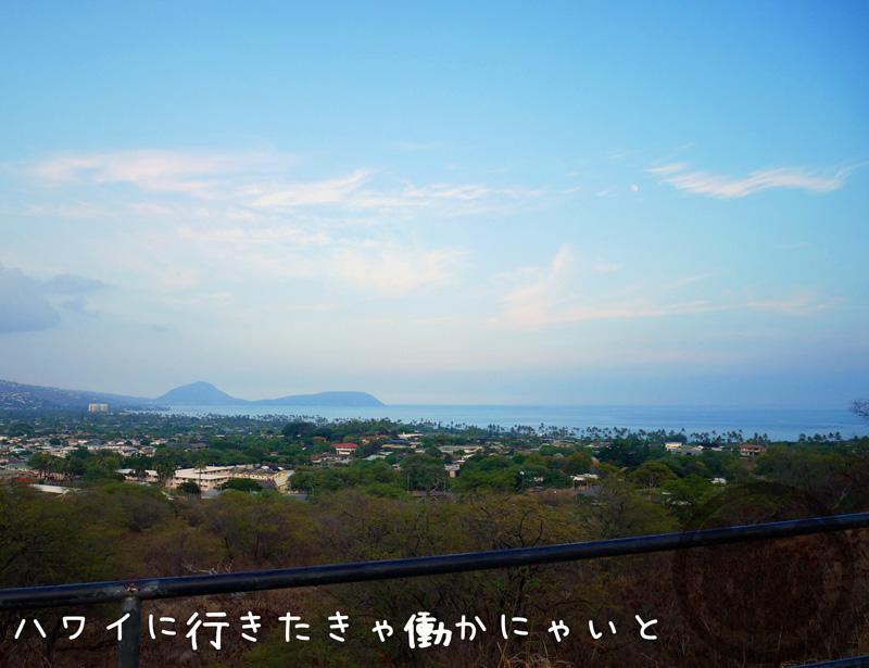 f:id:hatarakuasobu:20180303170641j:plain