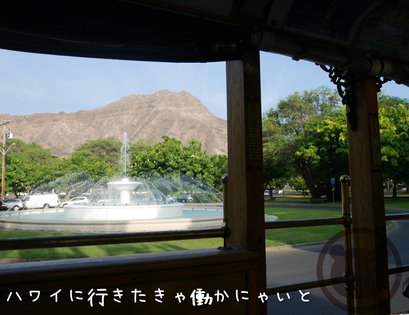 f:id:hatarakuasobu:20180303172635j:plain