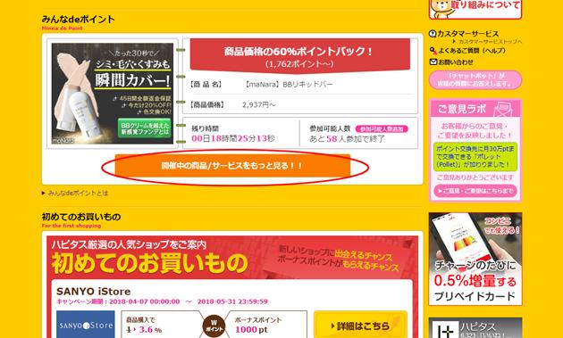 f:id:hatarakuasobu:20180513180726j:plain