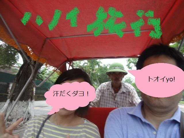 f:id:hatarakuchutsuma:20160613125656j:plain