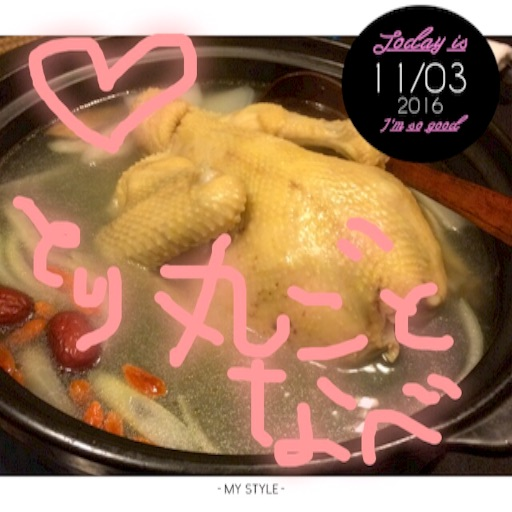 f:id:hatarakuchutsuma:20161103235920j:image
