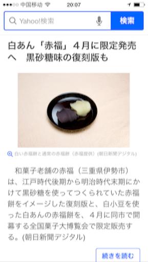 f:id:hatarakuchutsuma:20170114174024p:image