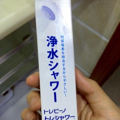 f:id:hatarakuchutsuma:20170220215811j:image