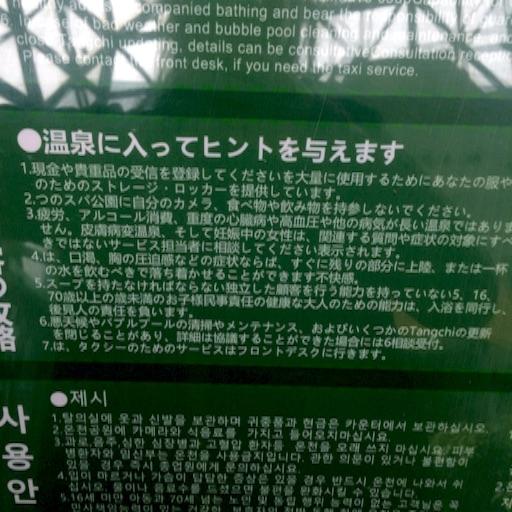f:id:hatarakuchutsuma:20170318224047j:image