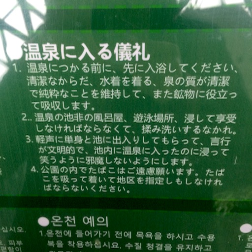 f:id:hatarakuchutsuma:20170318224108j:image