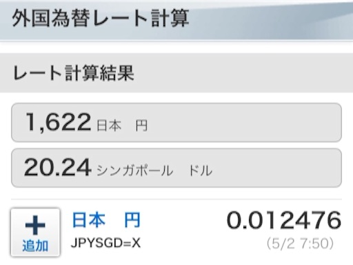 f:id:hatarakuchutsuma:20170502112116j:image
