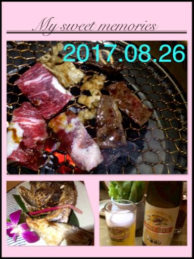 f:id:hatarakuchutsuma:20170826231401p:image