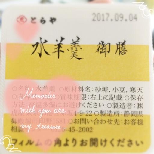 f:id:hatarakuchutsuma:20170913135835j:image