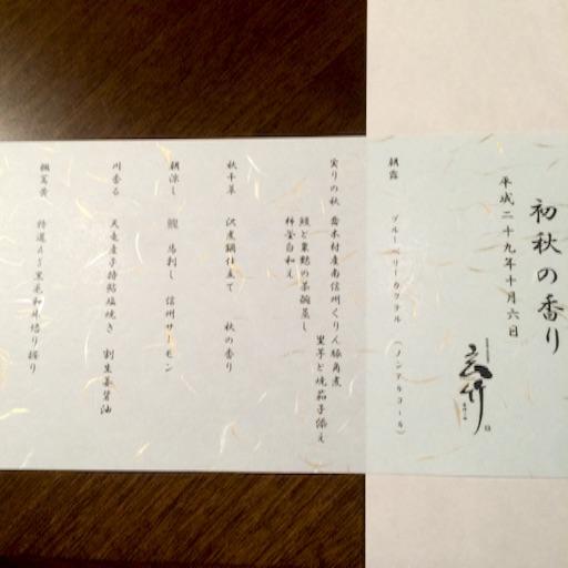 f:id:hatarakuchutsuma:20171008123125j:image