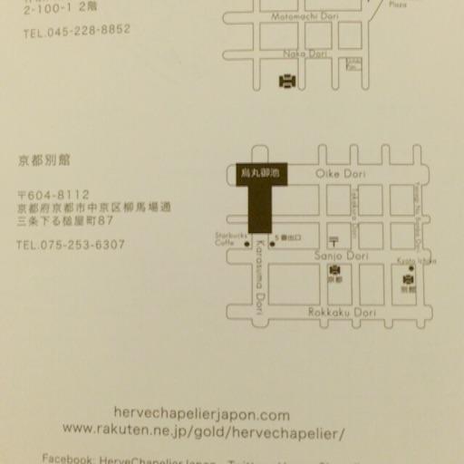 f:id:hatarakuchutsuma:20180526215544j:image