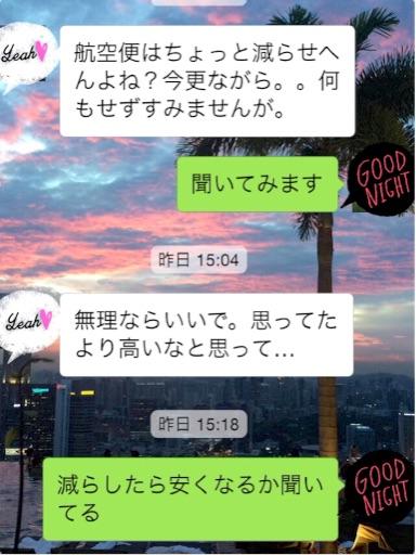 f:id:hatarakuchutsuma:20180713093756j:image