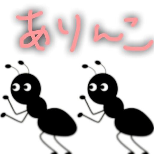 f:id:hatarakuchutsuma:20180715210656j:image