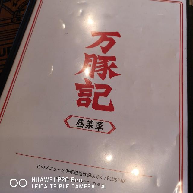 f:id:hatarakuchutsuma:20180826205453j:image