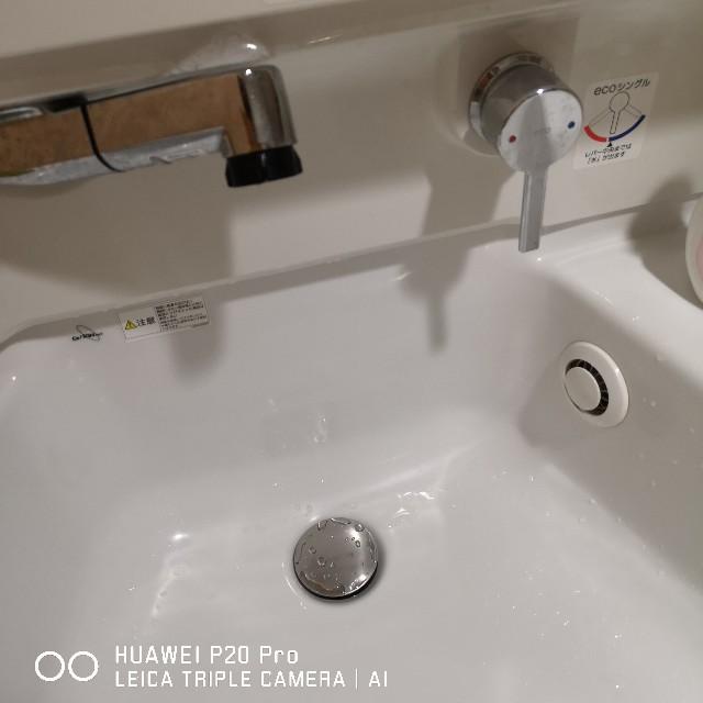 f:id:hatarakuchutsuma:20180910111200j:image