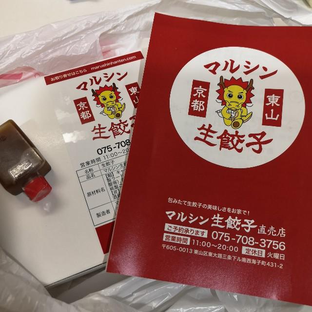 f:id:hatarakuchutsuma:20181208102545j:image