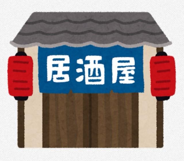 f:id:hatarakuchutsuma:20190210104620j:image