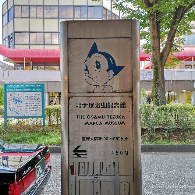 f:id:hatarakuchutsuma:20190916173418j:image