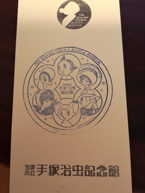 f:id:hatarakuchutsuma:20190916173819j:image