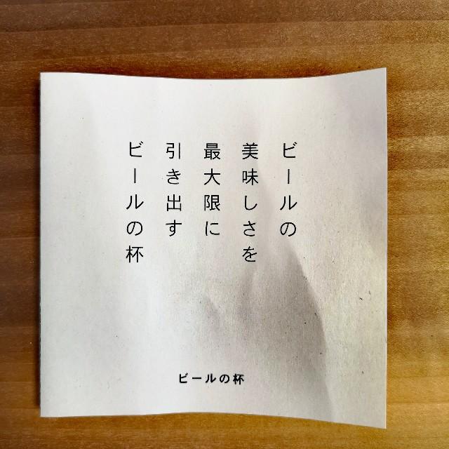 f:id:hatarakuchutsuma:20200809150854j:image