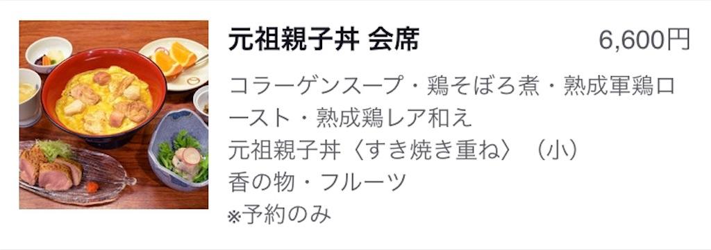 f:id:hatarakumama_aco:20190809113736j:image
