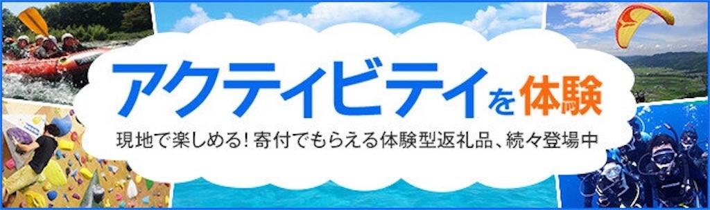 f:id:hatarakumama_aco:20190816130521j:image