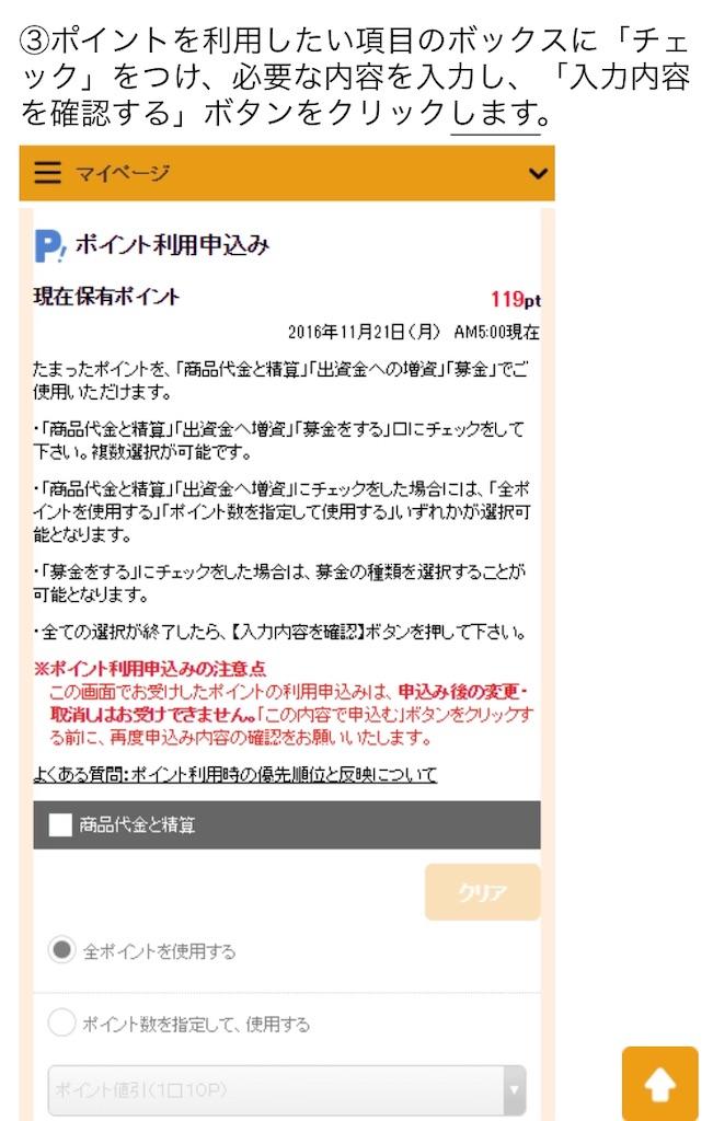 f:id:hatarakumama_aco:20190820163753j:image