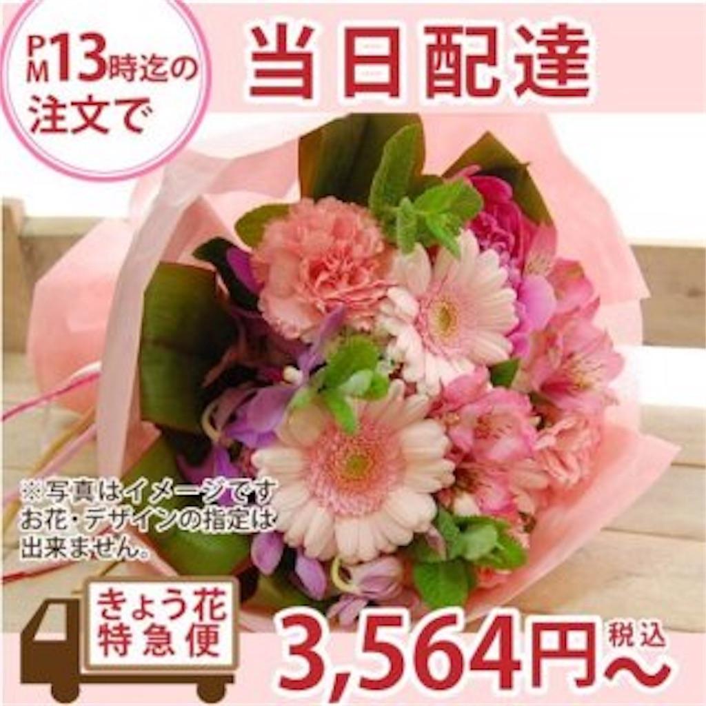 f:id:hatarakumama_aco:20190902082329j:image