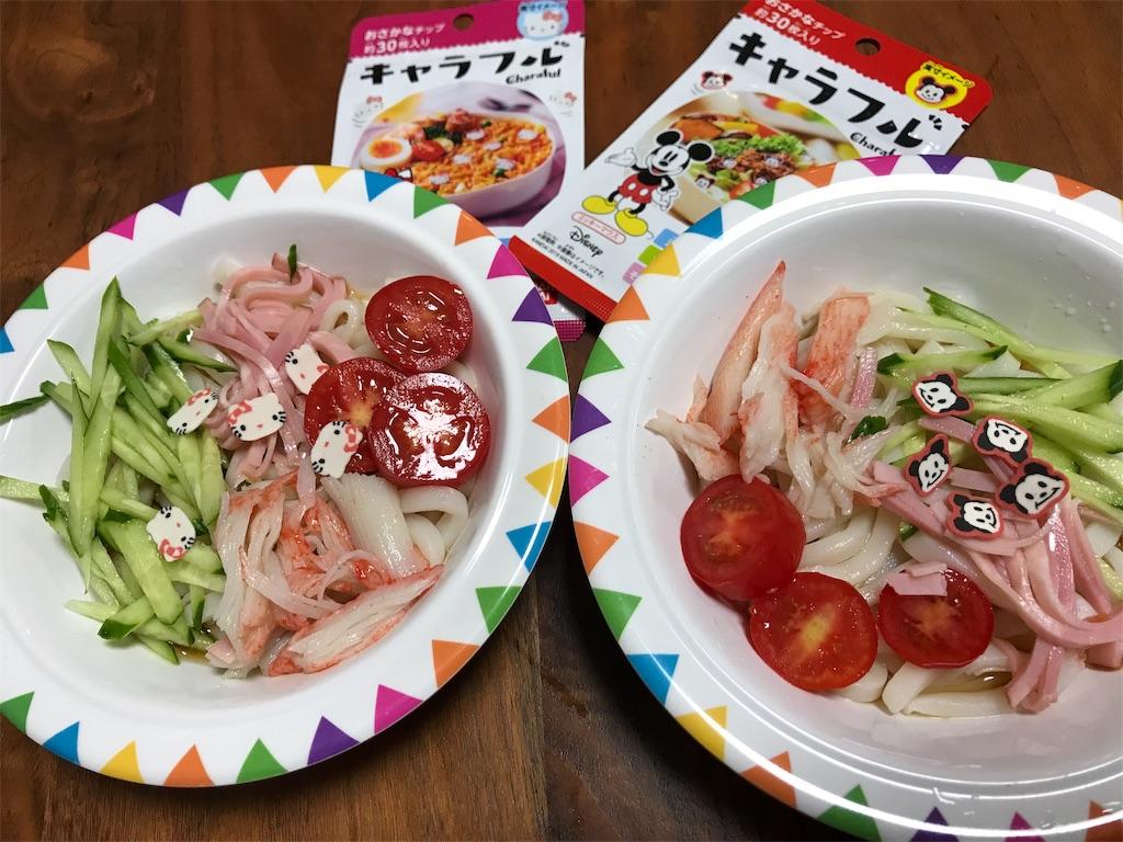 f:id:hatarakumama_aco:20191008200147j:image