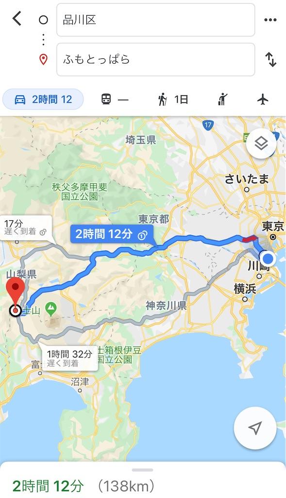 f:id:hatarakumama_aco:20191030195441j:image