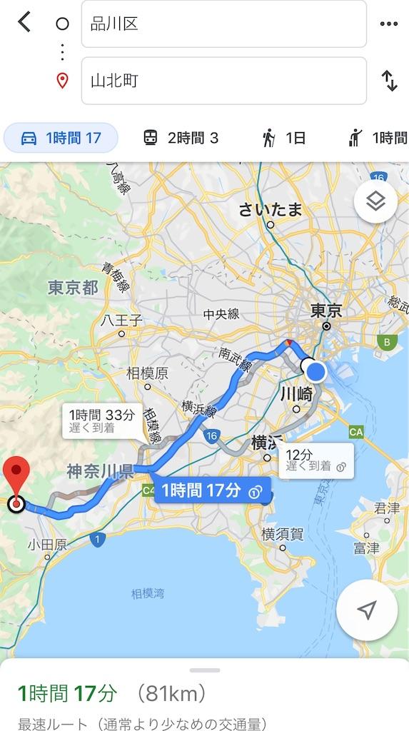 f:id:hatarakumama_aco:20191031122339j:image