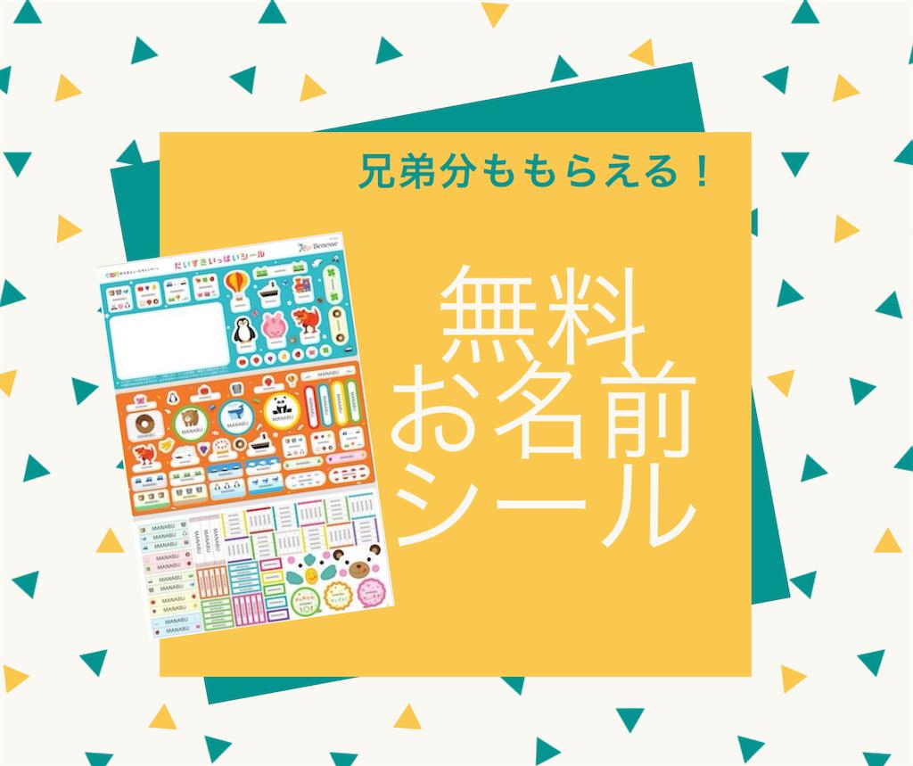 f:id:hatarakumama_aco:20200217165322p:image