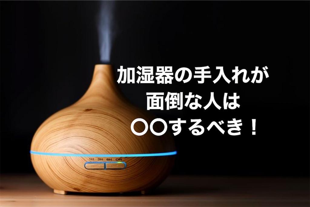 f:id:hatarakumama_aco:20200222011149j:image