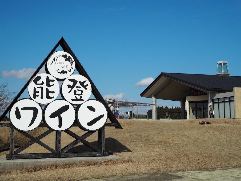 f:id:hatarakumama_aco:20200312111102j:image