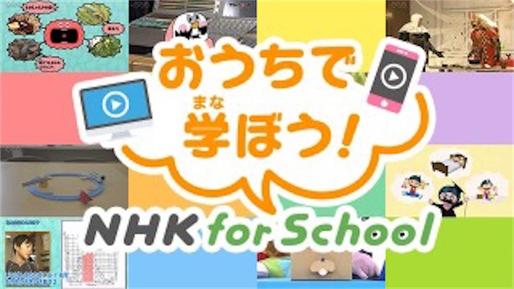 f:id:hatarakumama_aco:20200428184749j:image