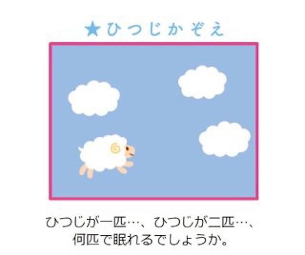 f:id:hatarakumama_aco:20200605145402j:image