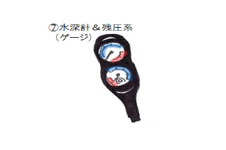f:id:hatarakuotona:20190418221127p:plain
