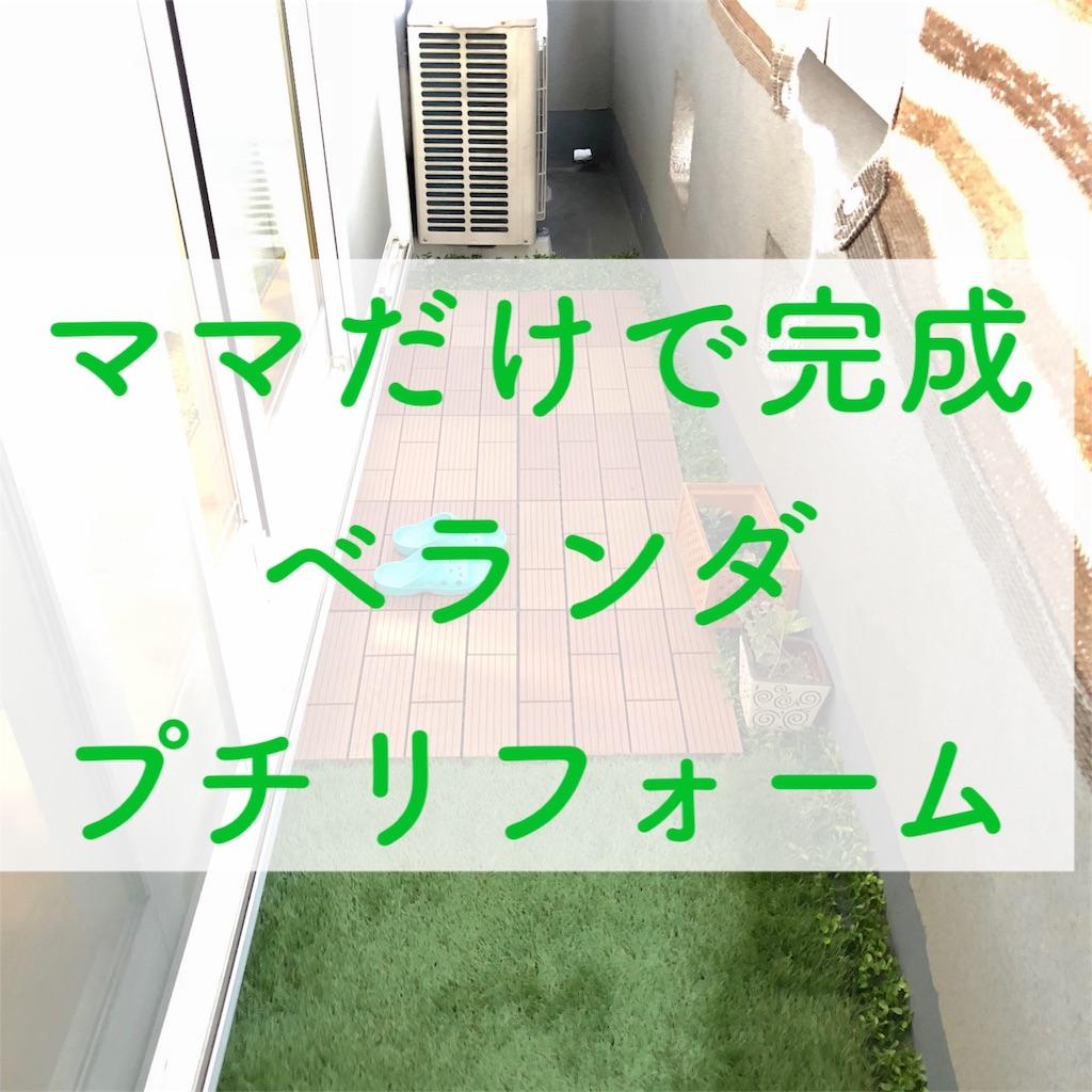 f:id:hatarakusyuhu:20190102003624j:image