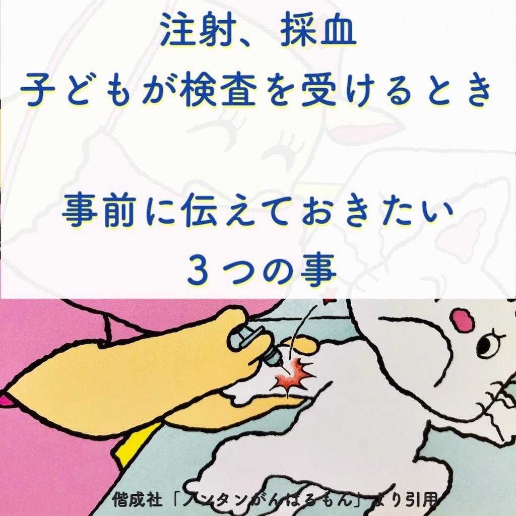 f:id:hatarakusyuhu:20190217012148j:image