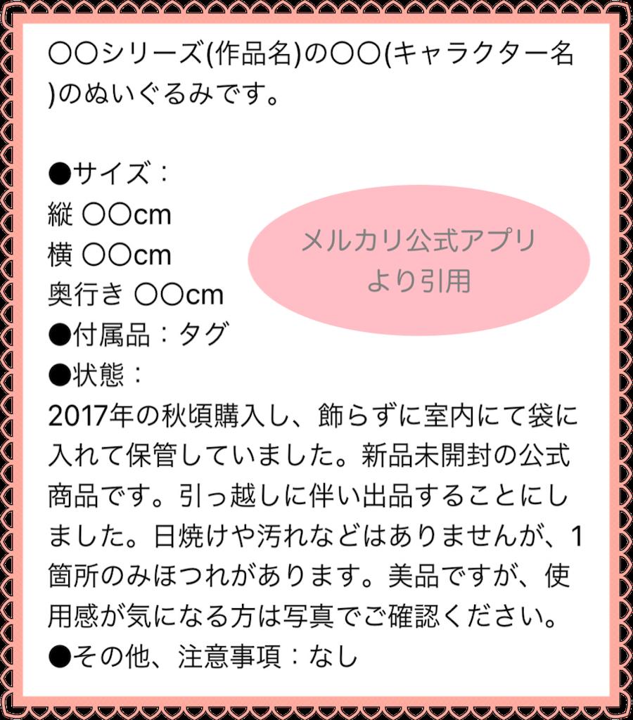f:id:hatarakusyuhu:20210201003910p:image