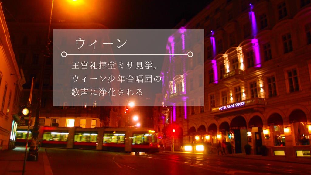 f:id:hatatate30:20210426151434p:image
