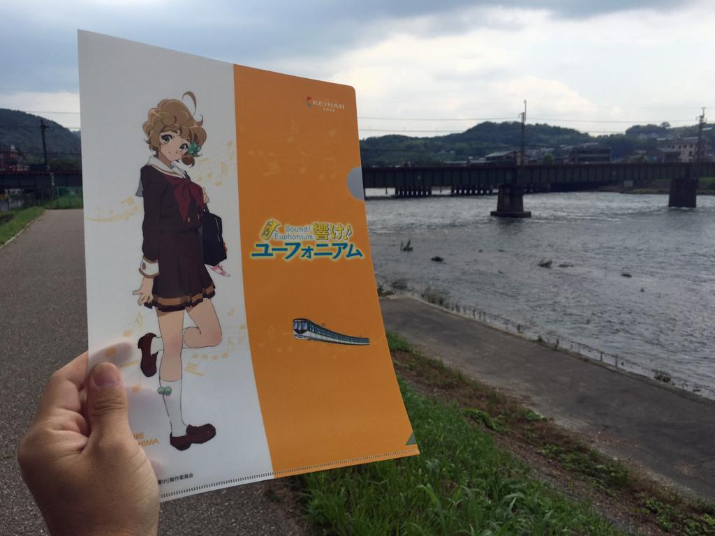 f:id:hatatinokarada:20160626223254j:plain