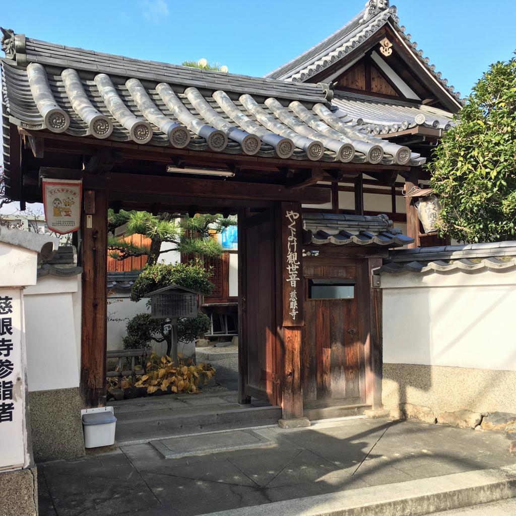 f:id:hatatinokarada:20161210172221j:plain