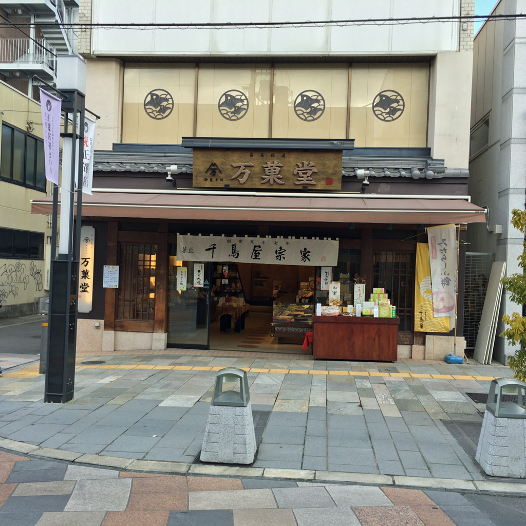 f:id:hatatinokarada:20161214063507j:plain
