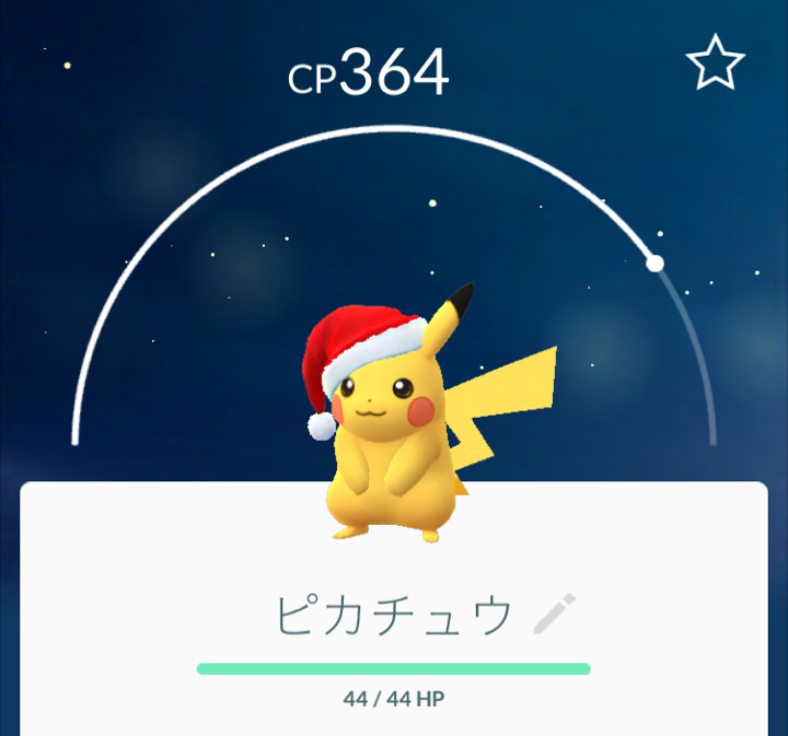 f:id:hatatinokarada:20161215061736j:plain