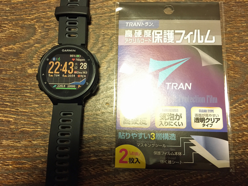 f:id:hatatinokarada:20161229174948j:plain