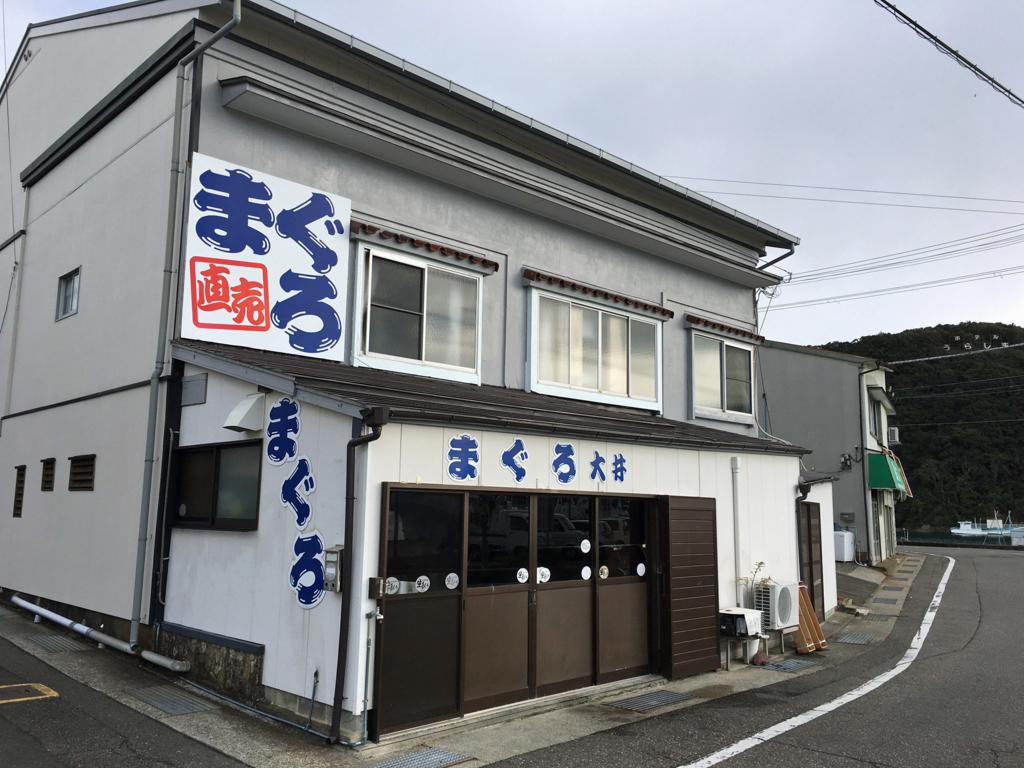 f:id:hatatinokarada:20170117064513j:plain